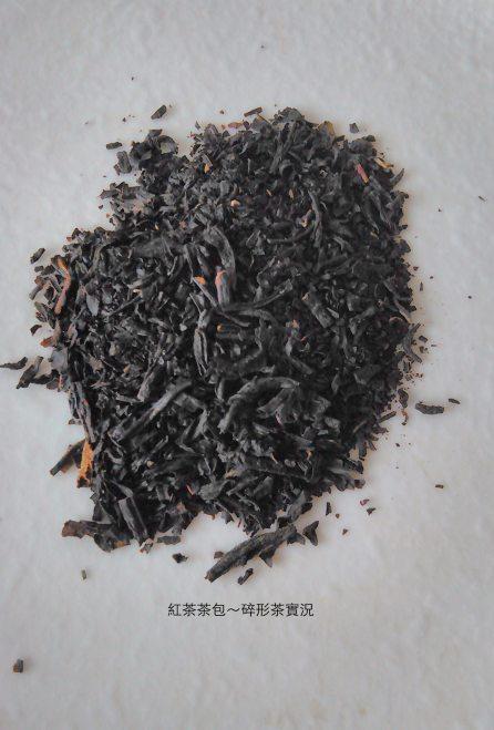 隨身包原葉粉碎,與茶條等級相同