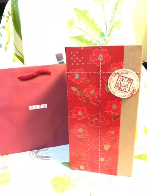 禮盒~平安幸福